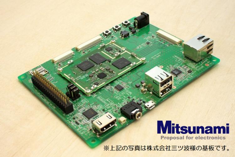 MediaTek i500 SoM / 評価キット 開発中