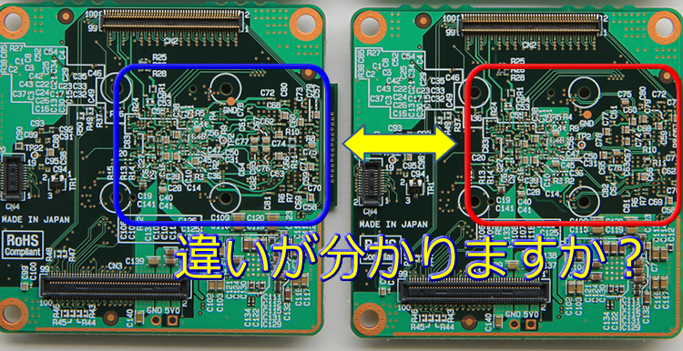【20.07.03】i.MX8M Mini - パターンの違い分かりますか?