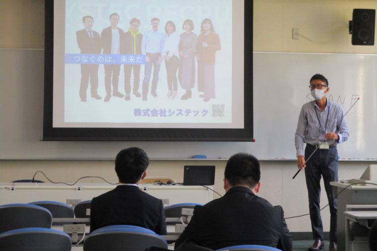 静岡理工科大学で企業説明会を行いました
