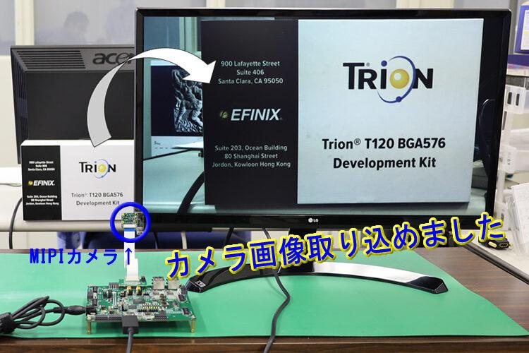 【21.06.16】EFINIX-FPGA 動作確認出来ました